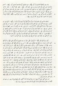 ma ko bathroom me choda chudai story in hindi pdf adanih com