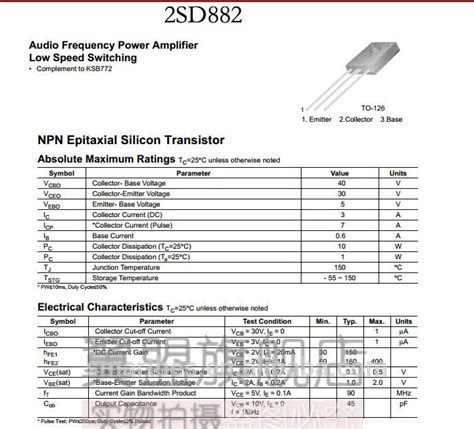 transistor quotes transistor d882 28 images d882 transistor datasheet transistors quotes like success 2sd882