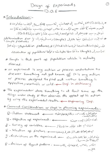 Design Of Experiment Notes   design of experiment notes