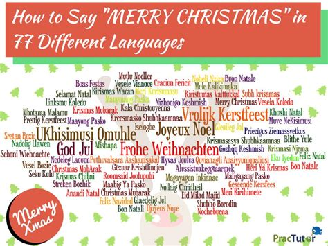 merry christmas greetings in foreign languages merry