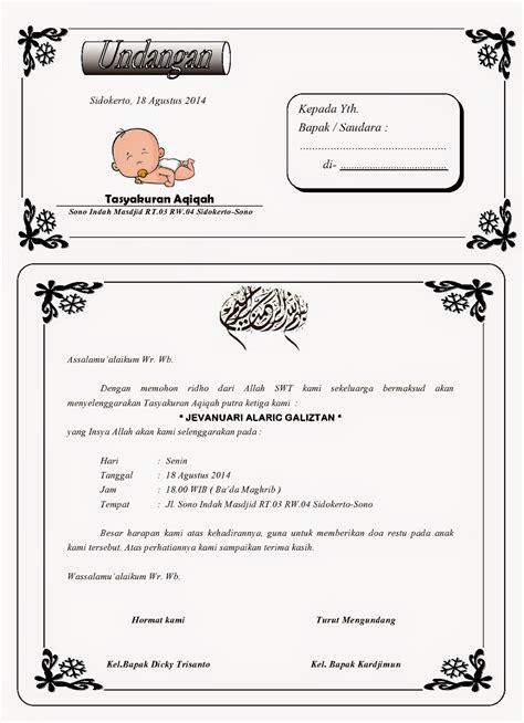 template undangan dengan photoshop undangan aqiqah yang bisa di edit wood scribd indo