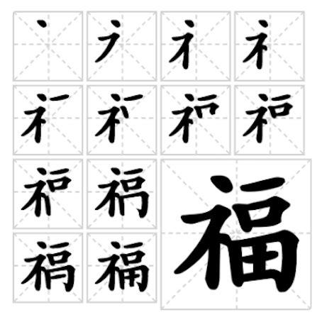 new year greetings hanyu pinyin new year 2017 4 dogs