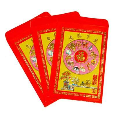 new year li xi in bao th豌 in b 236 th豌 in bao th豌 gi 225 r蘯サ in bao l 236 x 236 in
