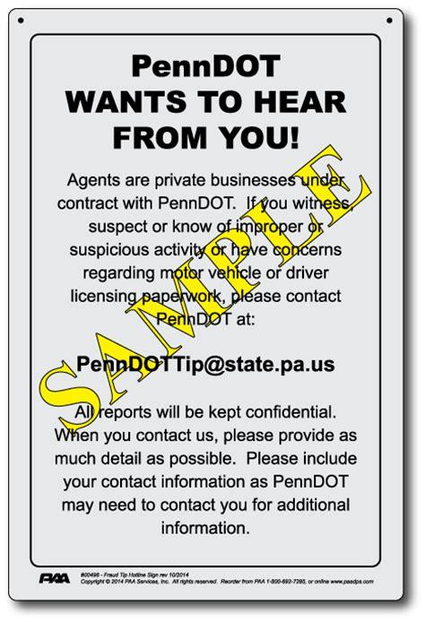 section 8 fraud hotline penndot fraud tip hotline sign