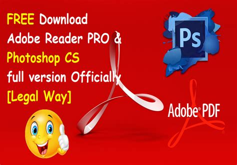 adobe reader free download full version for windows 7 64 bit free download adobe acrobat reader photoshop cs full
