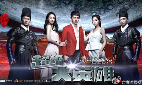 film cina romantis 2015 berita entertainment artis mandarin drama komedi