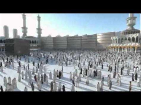 new design masjid al haram new design for masjid al haram mecca saudi arabia youtube
