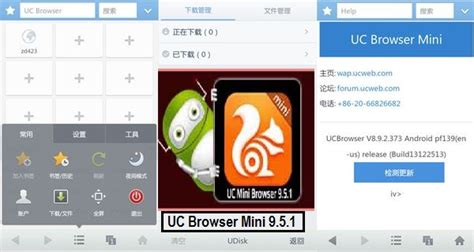 broswer apk uc browser mini free apk 9 5 1 for android