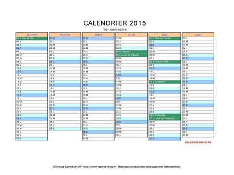 Calendrier 2016 Vierge Semestriel Calendrier Semestriel Excel 2016 New Calendar Template Site
