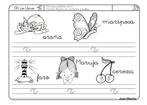 Grafema Q Calendario Ejercicios Con La Letra R Para Imprimir Imagui