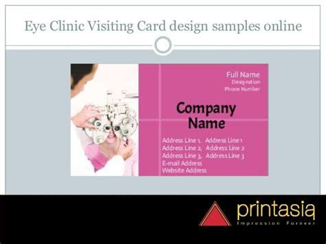 online design of visiting card eye clinic visiting cards visiting cards design online