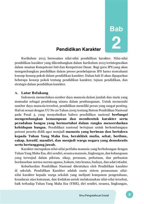 Buku Mandiri Ips Terpadu Smp Mts Vii N Suparno Td Haryo Tamtomo Gj buku guru ips kelas 7 smp