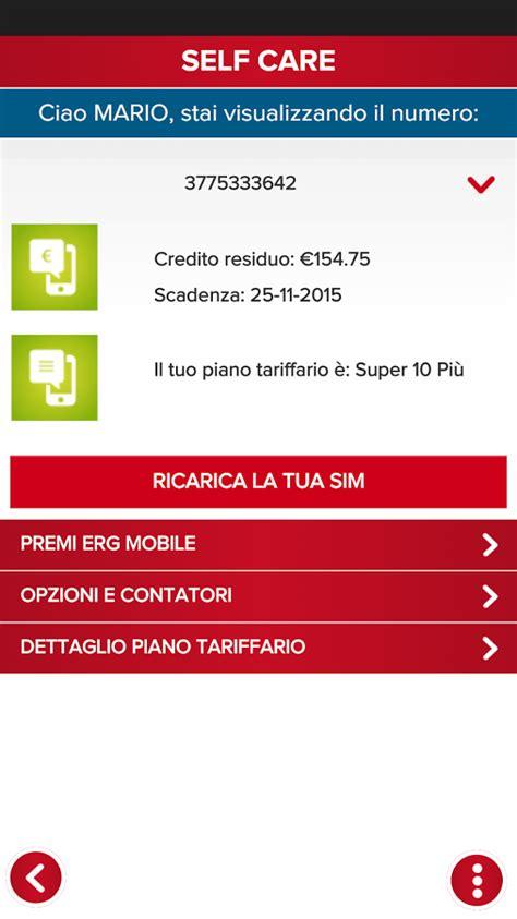erg mobile punti stazioni di servizio mobile app italia