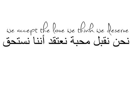 arabic quote tattoos arabic quotes for tattoos quotesgram