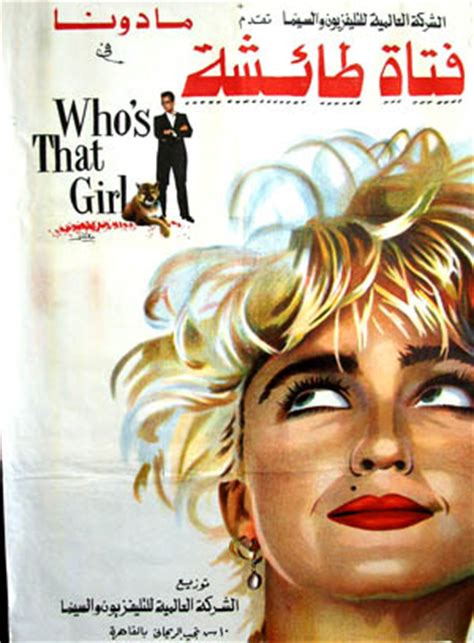 whos that girl 1987 movie opinions on whos that girl 1987 film