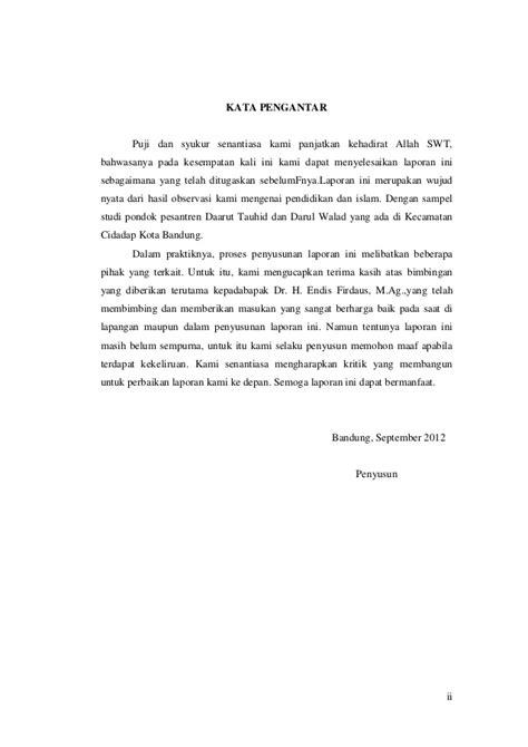 makalah seminar pendidikan agama islam