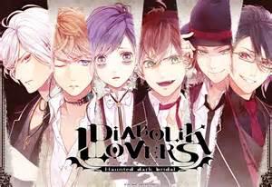 psp diabolik lovers khs anime manga