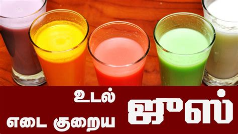 weight loss in tamil weight loss vegetables most weight loss friendly foods