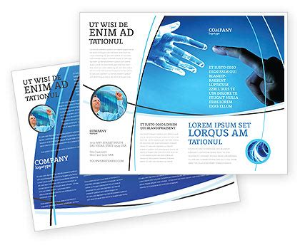 technology brochure templates and technology brochure template design and layout