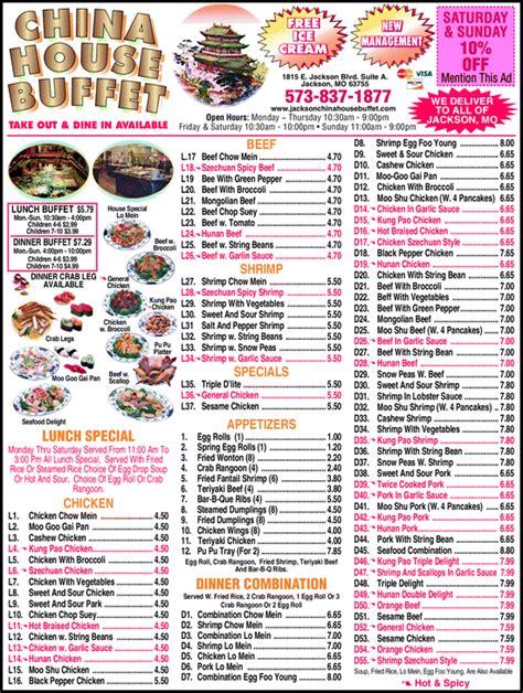china house buffet china house buffet jackson mo 63755 2545 yellowbook