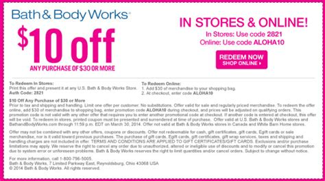 Bath And Body Works Gift Cards Can Be Used At - bath and body works gift card kroger dominos yuma