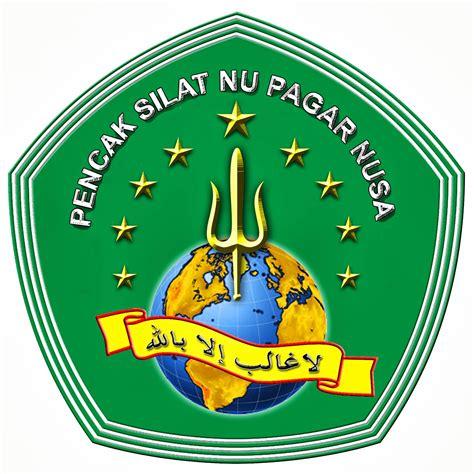 Seragam Silat Pagar Nusa Pencak Silat Nu Pagar Nusa Ponorogo