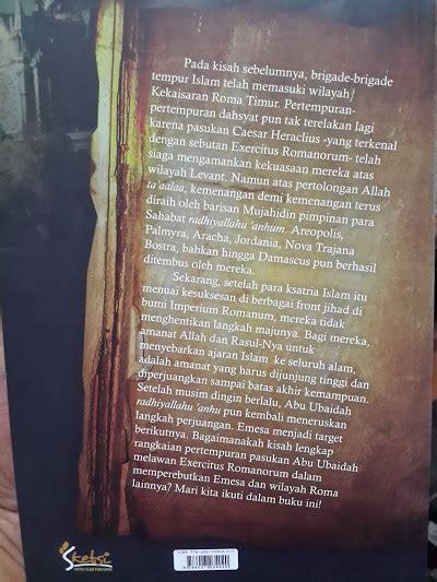 Buku Islam Pelajaran Tauhid Untuk Tingkat Lanjutan buku emesa pertarungan ksatria islam dengan ksatria roma toko muslim title