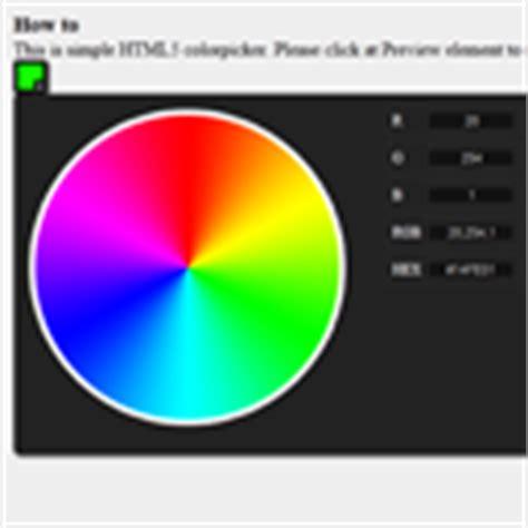html5 color picker canvas
