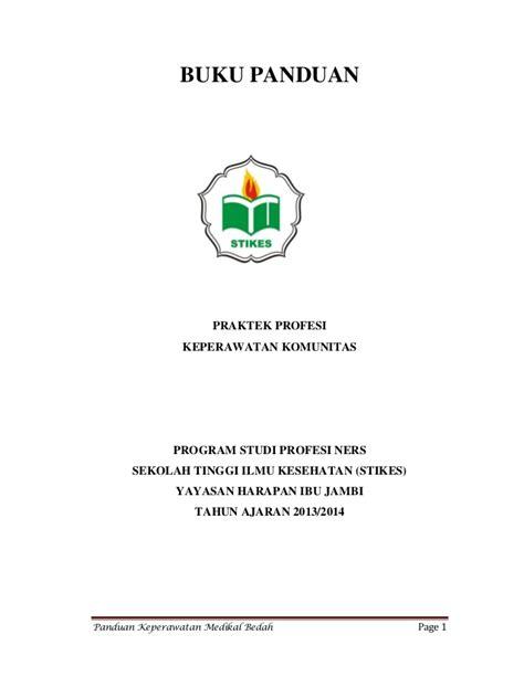 contoh format askep komunitas buku panduan komunitas 2014