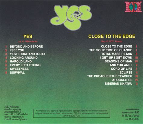 Closer To The Edge yes cd yes to the edge