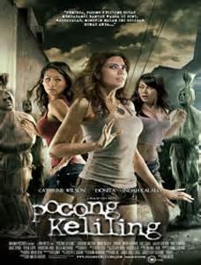 download film horor komedi ada apa dengan pocong sasha grey 10 judul film yang merusak pencitraan pocong