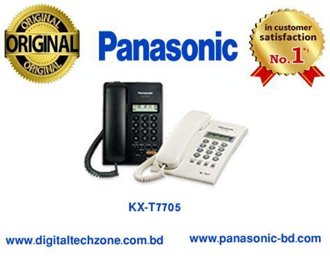 Panasonic Telephone Kx T7705 panasonic caller id set kx t7705 digital tech zone