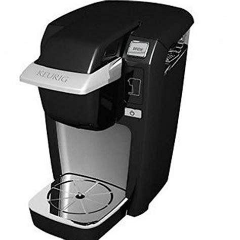 Cuisinart Single Serve Coffee Maker vs. Keurig Coffee Machines   Gathering Grounds Cafe