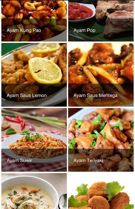 Buku Resep Masakan Step By Step Sup Daging Babi buku masakan indonesia resep android apps on play