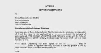 payment undertaking letter sle r 233 sum 233 templates