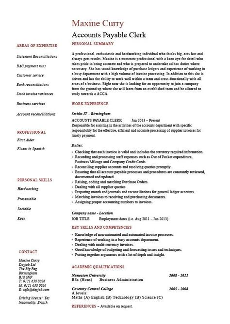 accounts payable clerk resume exle template description cheques payments work