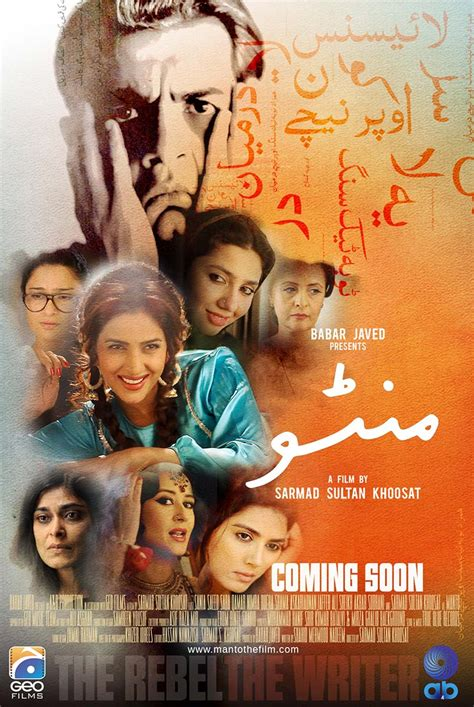 film online drama pakistani movies start getting international premieres