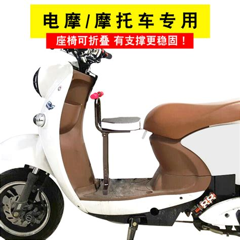 scooter with baby seat electric motorcycle child seat front electric scooter