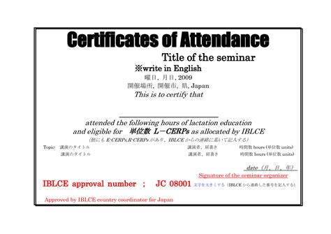 certificate of attendance seminar template best photos of seminar certificate of attendance template