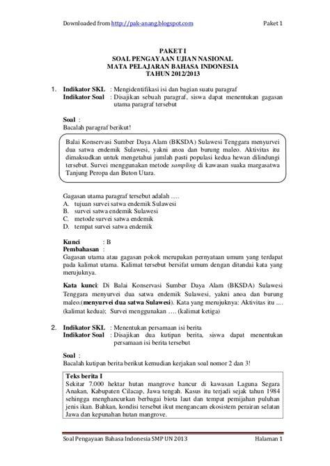 Application Letter Materi Sma Buku Bahasa Inggris Kelas X Kurikulum 2013 Kemendikbud The Knownledge