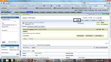 manageengine service desk add to e mail id s to notify after request has been submitted