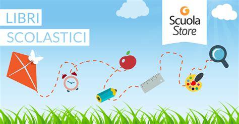 libreria giunti on line ebook scuola vendita libri scolastici digitali the