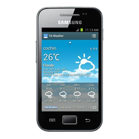 app sgs4 weather widget update 09 08 2013 samsung galaxy ace s5830 s5830i ace ii
