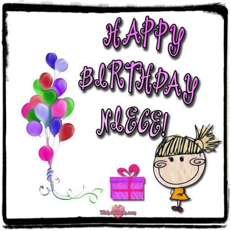 Happy Birthday Wishes To A Niece Niece Birthday Wishes Wishesalbum