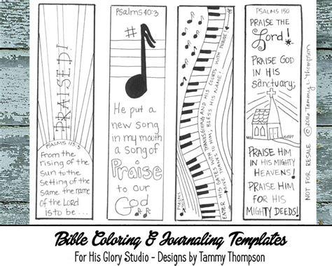 printable music bookmarks praise worship 2 bible journaling black and white pdf