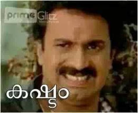 malayalam film comedy comments photos dialogue photos dialogue images ravepad the place to