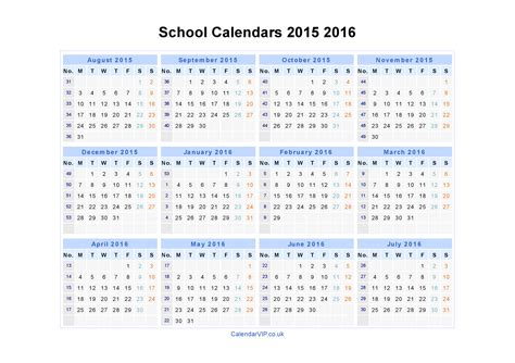 2015 And 2016 Calendars School Calendars 2015 2016 Calendar From August 2015 To