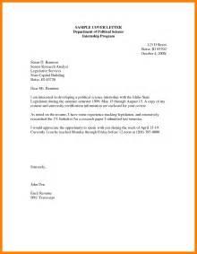 3 exle of motivational letter for internship emt resume