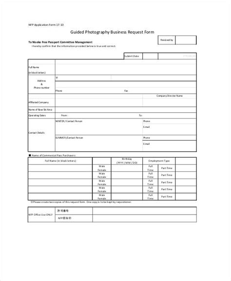 templates for forms in business business forms 8 free word pdf documents download