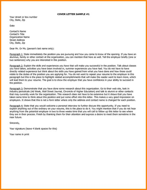 Technical Writing Cover Letter – The General Rules For Writing Cover Letters